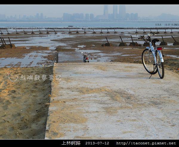 上林蚵路_17.jpg