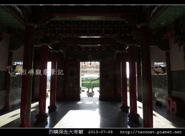 烈嶼保生大帝廟_08.jpg