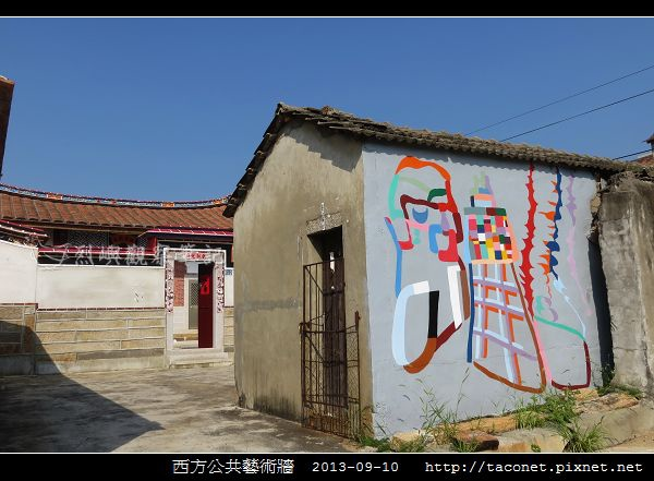 西方公共藝術牆_03.jpg