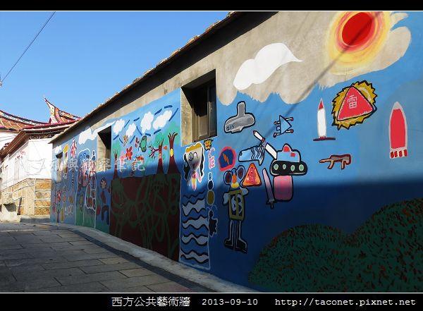 西方公共藝術牆_08.jpg