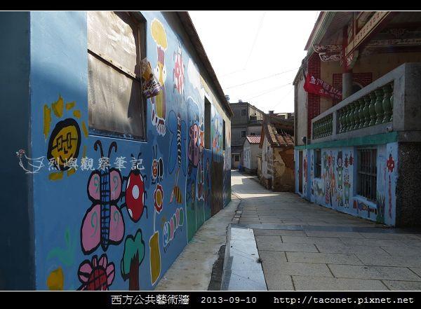 西方公共藝術牆_11.jpg