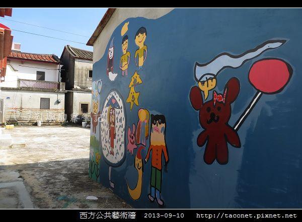 西方公共藝術牆_10.jpg
