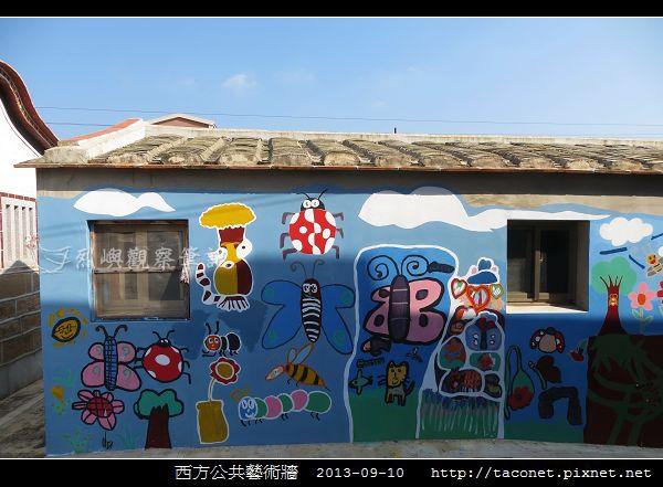 西方公共藝術牆_09.jpg