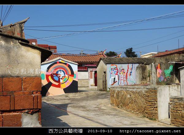 西方公共藝術牆_13.jpg