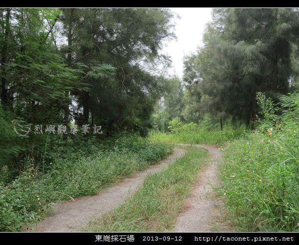 東崗採石場_01.jpg