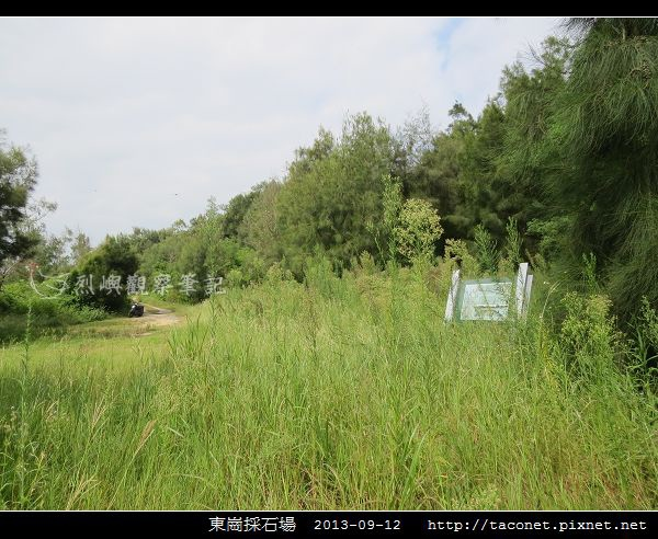東崗採石場_07.jpg