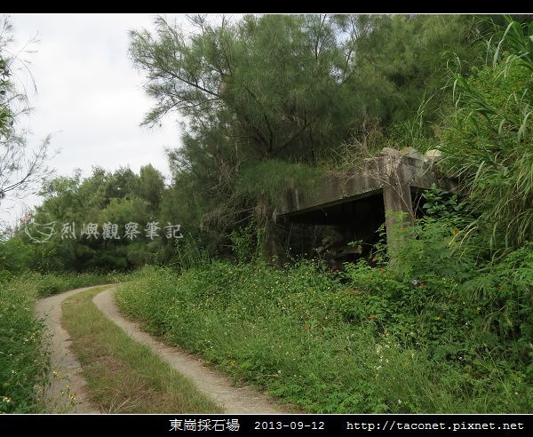 東崗採石場_10.jpg
