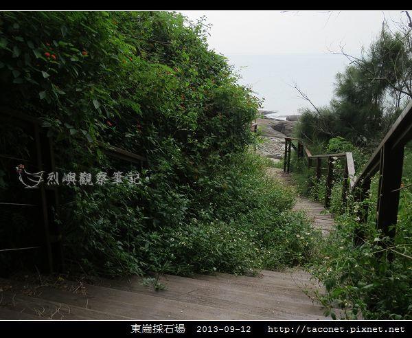 東崗採石場_11.jpg