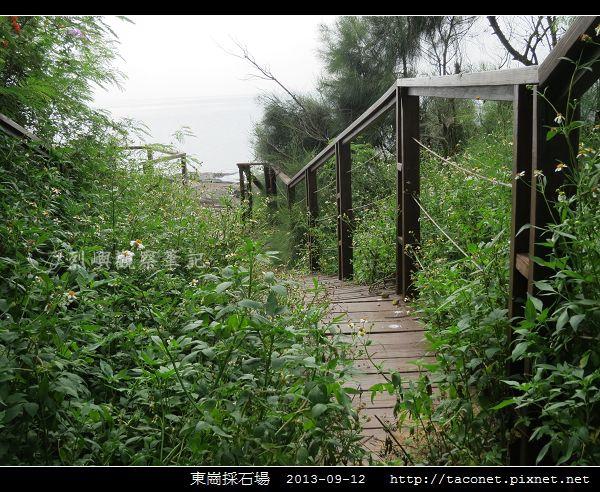 東崗採石場_12.jpg