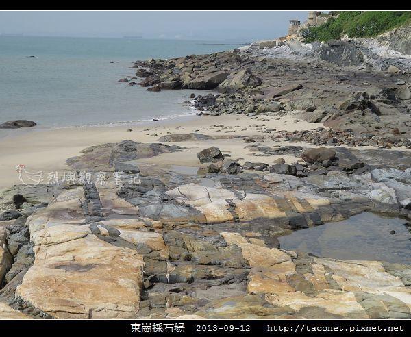 東崗採石場_15.jpg