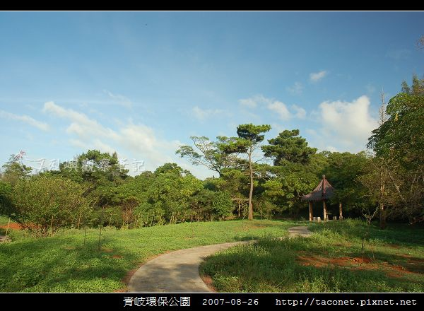 青岐環保公園_01.jpg