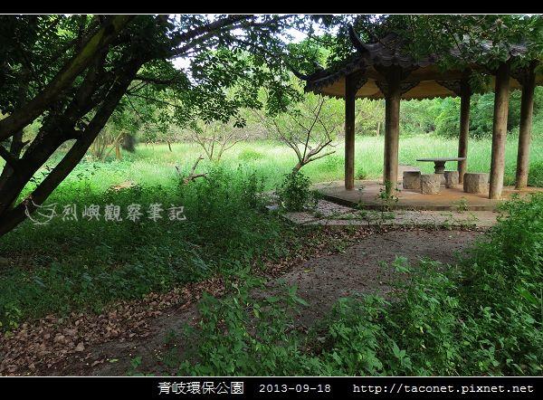 青岐環保公園_06.jpg