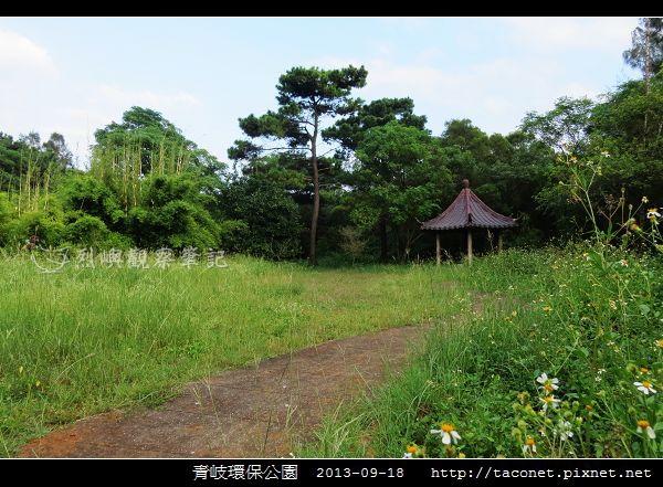 青岐環保公園_09.jpg