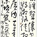 洪明燦書畫展_34.jpg