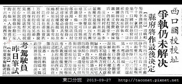 東口分班_02.jpg