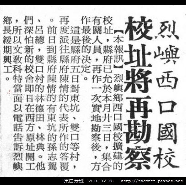 東口分班_01.jpg