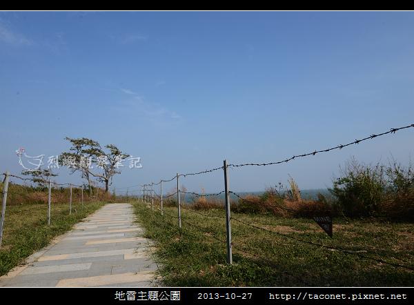 地雷主題公園_28.jpg