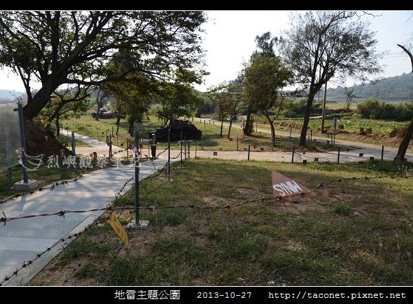 地雷主題公園_31.jpg