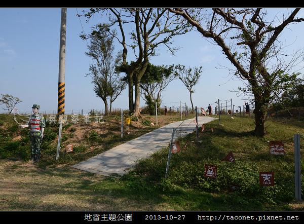 地雷主題公園_34.jpg