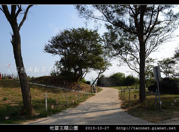 地雷主題公園_35.jpg