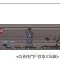 九宮意象-1.jpg