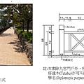 清遠湖-1.jpg