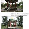 清遠湖-2.jpg