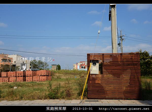 風雞展風華_06.jpg