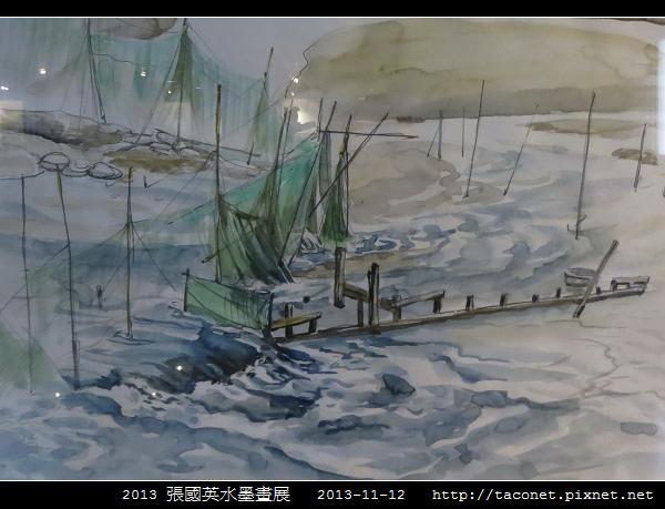 張國英水墨畫展_06.jpg