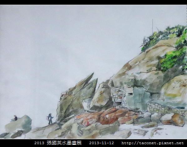 張國英水墨畫展_23.jpg