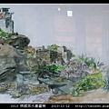張國英水墨畫展_24.jpg
