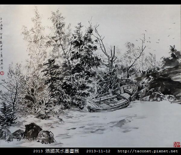 張國英水墨畫展_30.jpg