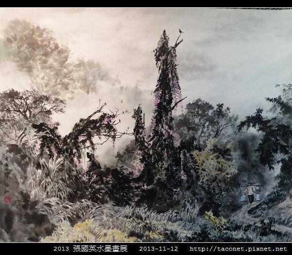 張國英水墨畫展_33.jpg
