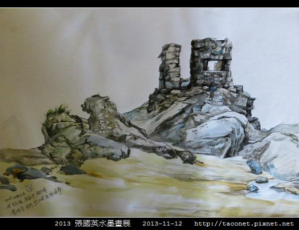 張國英水墨畫展_37.jpg