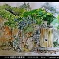 張國英水墨畫展_38.jpg