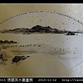 張國英水墨畫展_42.jpg