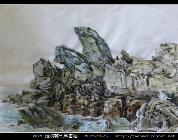 張國英水墨畫展_43.jpg
