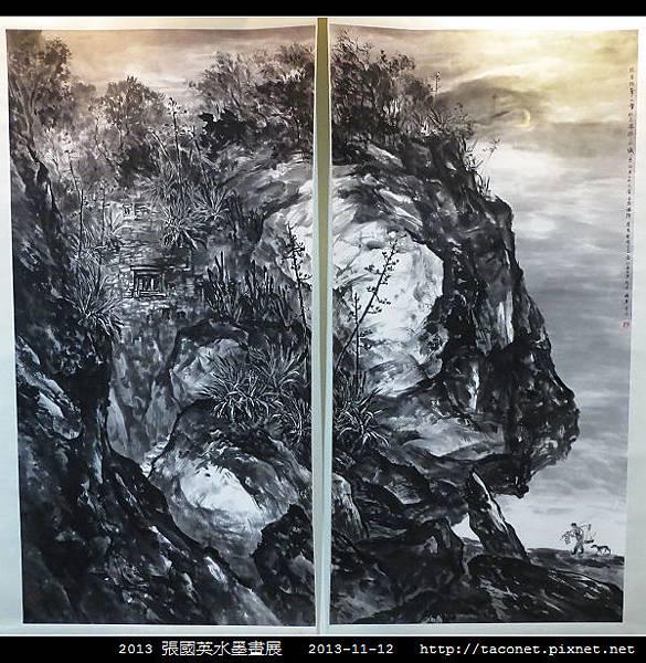 張國英水墨畫展_44.jpg