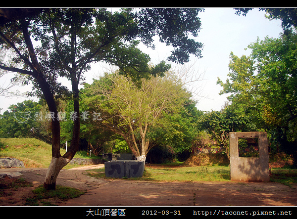 大山頂營區_08.jpg
