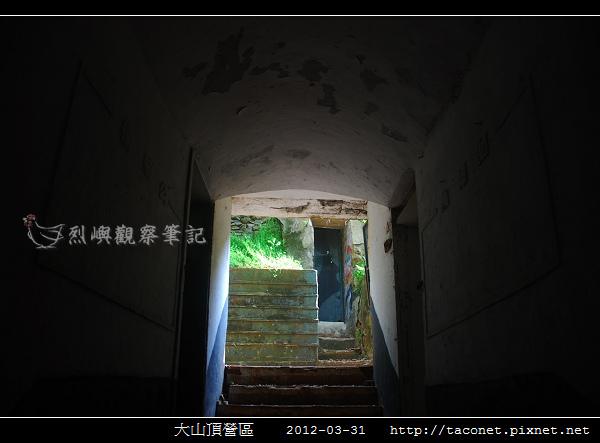大山頂營區_15.jpg