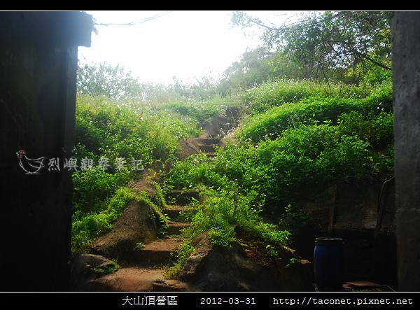 大山頂營區_25.jpg