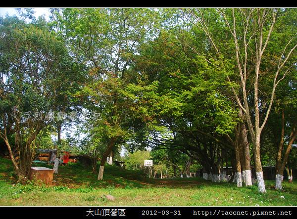 大山頂營區_36.jpg