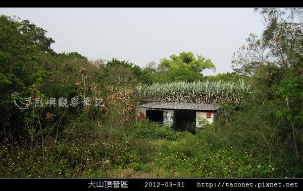 大山頂營區_55.jpg