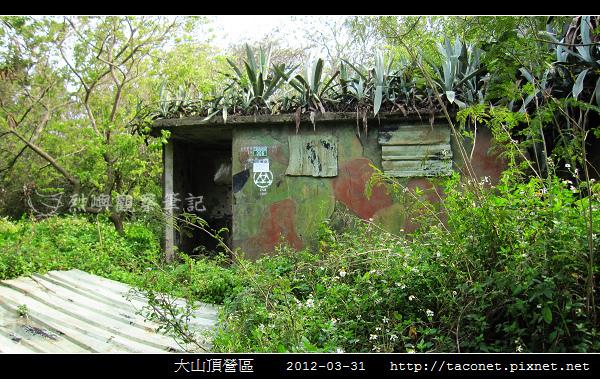 大山頂營區_59.jpg