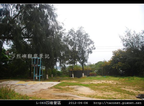 L-063據點_10.jpg