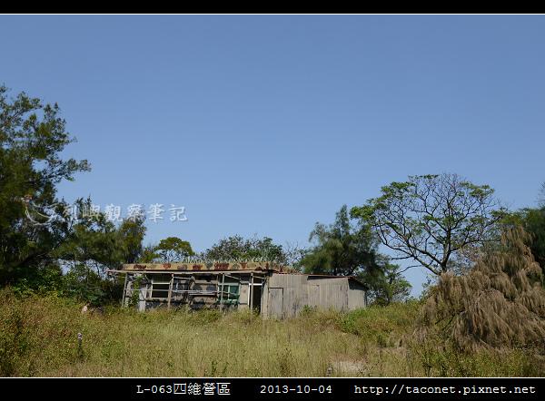 L-063據點_36.jpg