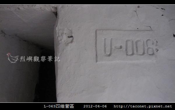 L-063據點_45.jpg