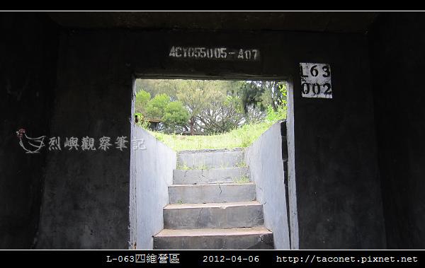 L-063據點_47.jpg