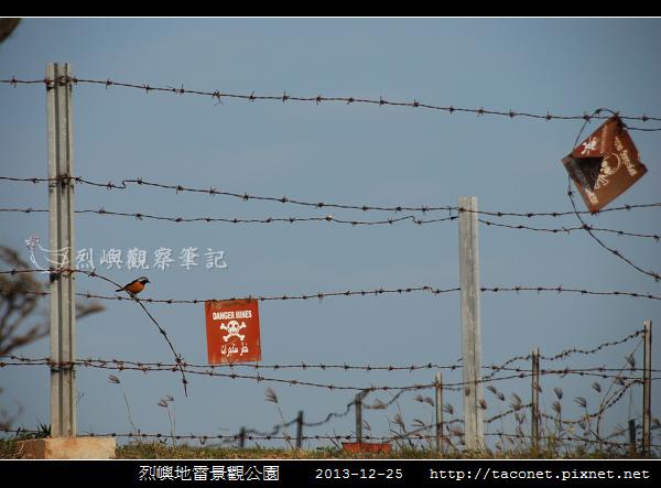 烈嶼地雷景觀公園_01.jpg