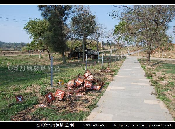 烈嶼地雷景觀公園_03.jpg